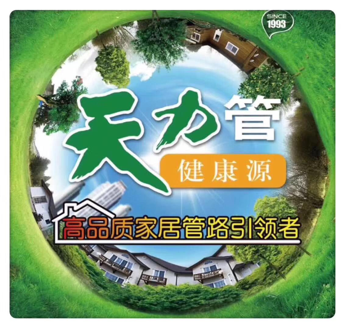 顺宝天誉3-1A-1601水电全景图