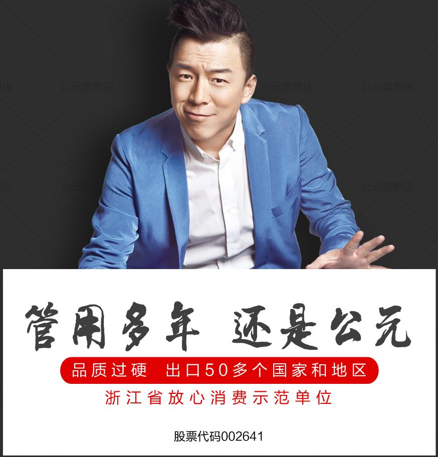 清江润园4-2-301水电全景图